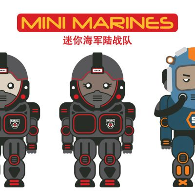 Expanse 4 Mini Marines